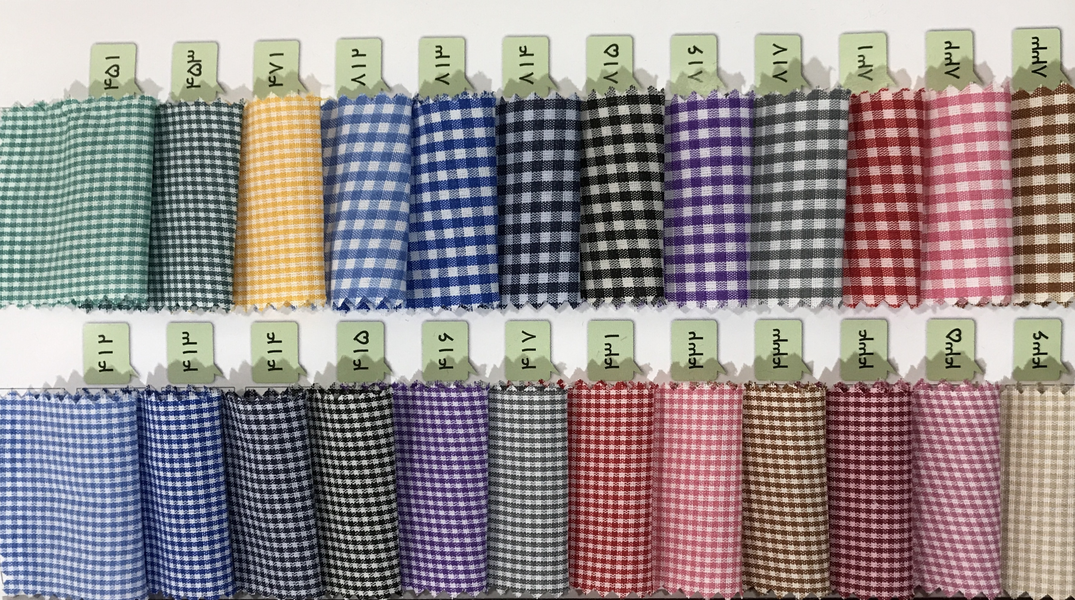 قیمت روز پارچه پیراهنی